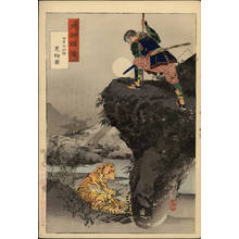 尾形月耕: Mari Tahei hunting tigers - Austrian Museum of Applied Arts