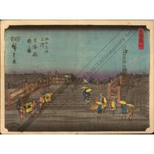 Utagawa Hiroshige: Print 1: Dawn at the Nihonbashi (Start) - Austrian Museum of Applied Arts
