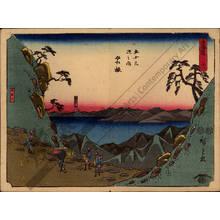 Utagawa Hiroshige: Print 11: Hakone (Station 10) - Austrian Museum of Applied Arts