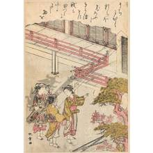 Katsukawa Shunsho: Three women (title not original) - Austrian Museum of Applied Arts