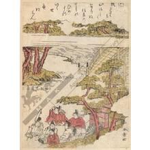 Katsukawa Shunsho: Number 33 (Ko) - Austrian Museum of Applied Arts