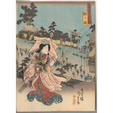 Utagawa Kunisada: Seki (Station 47, Print 48) - Austrian Museum of Applied Arts