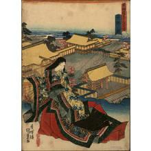 Utagawa Kunisada: Kyoto (Final station, Print 56) - Austrian Museum of Applied Arts
