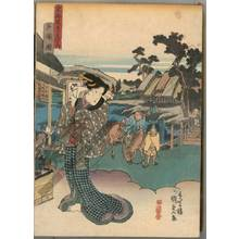 Utagawa Kunisada: Totsuka (Station 5, Print 6) - Austrian Museum of Applied Arts