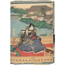 Utagawa Yoshitora: Playing three instruments on a pleasure boat - Austrian Museum of Applied Arts