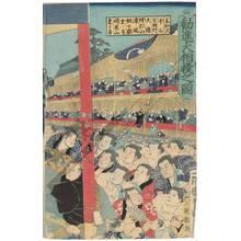 Utagawa Kunisada: Kanjin-sumo tournament - Austrian Museum of Applied Arts
