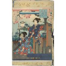 Utagawa Kunisada II: Village of falling flowers - Austrian Museum of Applied Arts