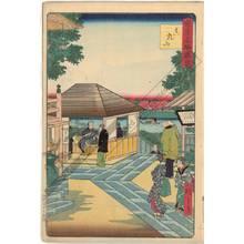 Utagawa Hiroshige III: Matsuchiyama - Austrian Museum of Applied Arts