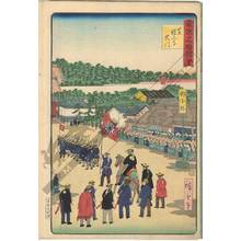Utagawa Hiroshige III: Great gate of Zojoji at Shiba - Austrian Museum of Applied Arts