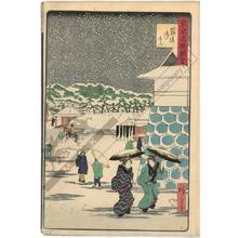 Utagawa Hiroshige III: Sujikai gate - Austrian Museum of Applied Arts