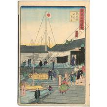 三代目歌川広重: Akashi bridge at Teppozu - Austrian Museum of Applied Arts