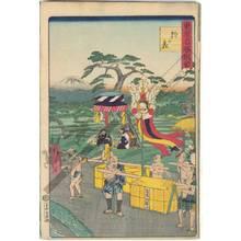 Utagawa Hiroshige III: Suzugamori - Austrian Museum of Applied Arts
