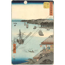 Utagawa Hiroshige: Print 4: Kanagawa, View over the sea from the veranda of the teahouse (Station 3) - Austrian Museum of Applied Arts
