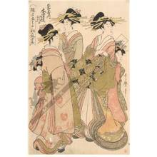 Kitagawa Utamaro: Courtesan Hozue and Tachiru and Shirube from the Daimonji house - Austrian Museum of Applied Arts