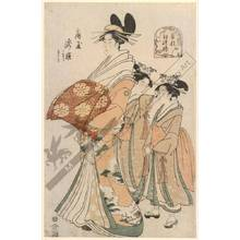 細田栄之: Courtesan Takihime, and Kamuro Mikisa and Nakisa from the Ogi house - Austrian Museum of Applied Arts
