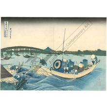 Katsushika Hokusai: Viewing Sunset over Ryogoku bridge from the Ommaya Embankment - Austrian Museum of Applied Arts