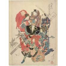 Sunkosai Hokuei: Onoe Tamizo playing nine characters - Austrian Museum of Applied Arts