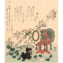 Ryuryukyo Shinsai: Autumn festival, The flower festival, Hollyhock - Austrian Museum of Applied Arts