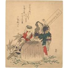 柳々居辰斎: Gathering awabi-abalones (title not original) - Austrian Museum of Applied Arts