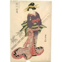 歌川豊国: Segawa Roko as Gaku no Kosan - Austrian Museum of Applied Arts
