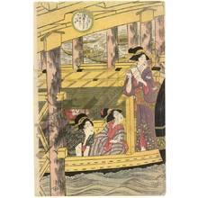 歌川豊国: Sixth month: Pleasure boats at Ryogoku - Austrian Museum of Applied Arts