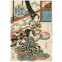 Utagawa Toyoshige: Ninth month - Austrian Museum of Applied Arts