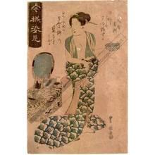 Utagawa Toyoshige: Mirror of modern beauties - Austrian Museum of Applied Arts