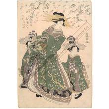 歌川豊国: Courtesan Okiku and kamuro Enoharu and Matsuyama from the Marumi house - Austrian Museum of Applied Arts