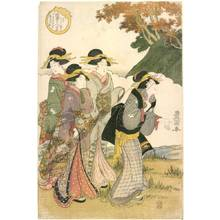 Utagawa Toyokuni I: Tenth month: Viewing autumn leaves at Kaian temple - Austrian Museum of Applied Arts