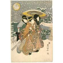Utagawa Toyokuni I: Twelfth month: Snowfall at Mukojima - Austrian Museum of Applied Arts