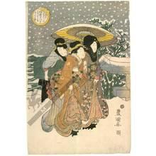Utagawa Toyokuni I: Twelfth month: Snowfall at Mukojima - Austrian Museum of Applied Arts