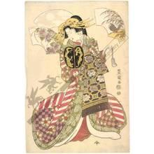 Utagawa Toyokuni I: Monkey (title not original) - Austrian Museum of Applied Arts