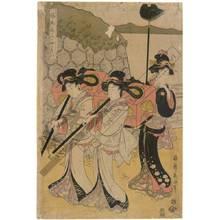 Kikugawa Eizan: A parade of elegant beauties - Austrian Museum of Applied Arts