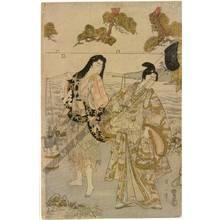 菊川英山: Yukihira and the sisters Matsukaze and Murasame (title not original) - Austrian Museum of Applied Arts