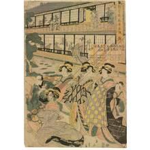 菊川英山: Banquet at Ogi house in New Yoshiwara - Austrian Museum of Applied Arts