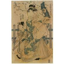 Kikugawa Eizan: Courtesan Tsukasa of the Ogi house - Austrian Museum of Applied Arts