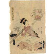 Kikugawa Eizan: Sojo Henjo of the six poets - Austrian Museum of Applied Arts