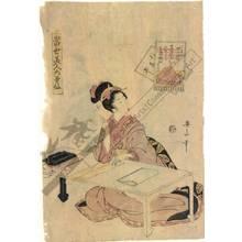 菊川英山: Sojo Henjo of the six poets - Austrian Museum of Applied Arts
