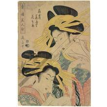 Kikugawa Eizan: Courtesan Hanamado and Hanasome from the Ogi house - Austrian Museum of Applied Arts