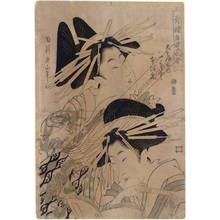 Kikugawa Eizan: Courtesans Hitomoto and Hozue from the Daimonji house - Austrian Museum of Applied Arts