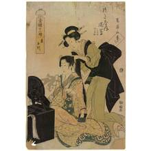 Kikugawa Eizan: Hour of the ox by day (twelve o´clock at noon), The courtesan Michitsuta and the kamuro Michino and Tsutano from the Tsuta house - Austrian Museum of Applied Arts