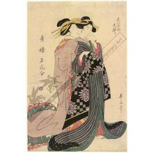 Kikugawa Eizan: Courtesan Oi from the Ebi house - Austrian Museum of Applied Arts