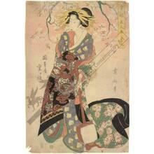 Kikugawa Eizan: Courtesan Shigerie from the Okamoto house - Austrian Museum of Applied Arts