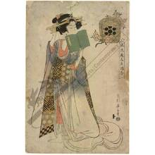 Kikugawa Eizan: Beauty reading a book (title not original) - Austrian Museum of Applied Arts