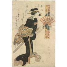 Kikugawa Eizan: Geisha with Shamisen (title not original) - Austrian Museum of Applied Arts