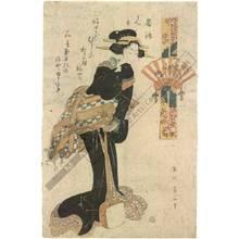 菊川英山: Geisha with Shamisen (title not original) - Austrian Museum of Applied Arts