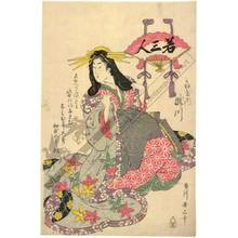 菊川英山: Courtesan Takigawa from the Ogi house - Austrian Museum of Applied Arts