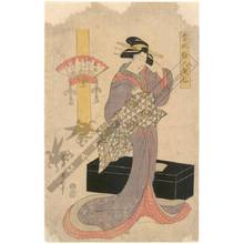 Kikugawa Eizan: Geisha with shamisen box (title not original) - Austrian Museum of Applied Arts