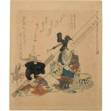 Shinko: Courtesan Yugiri (title not original) - Austrian Museum of Applied Arts