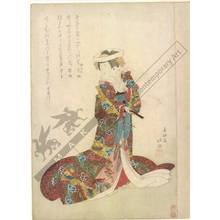 Shunkosai Hokushu: Actor print from the Kamigata region (title not original) - Austrian Museum of Applied Arts